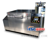 超低温液氮深冷箱
