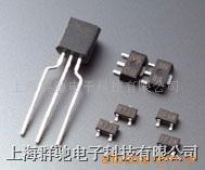 3.3V三端穩壓 HT7333  HT7333-1  HT7333A-1