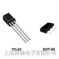 HT7021 HT7021A-1 2.1V低壓復位芯片:HT7021 HT7021-1 HT7021A-1