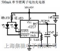 TP4057-42 TP4057-42
