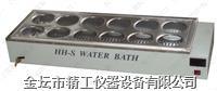 水浴鍋 HH-S12
