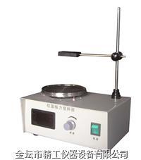 控溫磁力攪拌器 85-2A