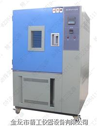 高低溫濕熱箱 GDS系列