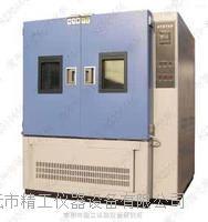DW-60低溫試驗箱