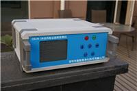 PM10,PM2.5检测仪,PM10可吸入粉尘仪 TSP颗粒物检测仪OSEN-5B