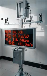 奥斯恩施工现场扬尘噪音监测系统 OSEN建筑工地噪声扬尘远程式监控系统 广东奥斯恩施工现场扬尘噪音监测系统 OSEN建筑工地噪声扬尘远程式监控系统