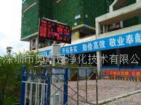 深圳市建筑工地扬尘噪声在线监测系统 南山区工地扬尘监控系统 龙岗区扬尘噪声实时监控设备