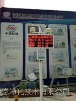 深圳市 在建工地扬尘实时监测系统 施工工地扬尘与噪声在线监控系统 扬尘监测仪 OSEN-YZ