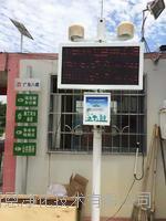 监测PM2.5 PM10 TSP的工地扬尘监测设备 噪声在线监测系统 扬尘监测仪器 OSEN-YZ