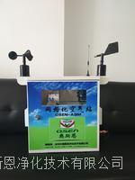 梧州市网格化城市污染监管微型空气监测站市场价格