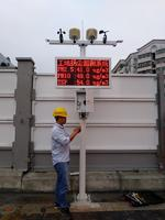 扬尘噪声监测系统采购 工地扬尘实时监测系统电话带国家环保认证证书