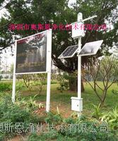 广东省旅游热门景区实时监测空气质量负离子含氧量温湿度监测系统 OSEN-FY
