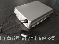 广东壁挂式公园户外综合环境监测仪无线联网24小时实时在线监测厂家 OSEN-ZH200
