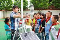 广东省厂家直销OSEN-QX校园气象站