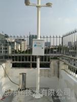厂家直销现货供应海洋馆气象智能监测站