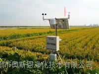 小型农业气象自动监测站厂家电话