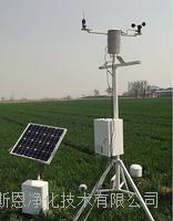 农田气象站、种植蓄养气象环境自动监测站