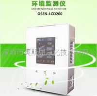 智能生活室内环境在线监测系统 OSEN-LCD200