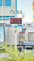 东莞市建筑工地扬尘PM2.5浓度检测仪  OSEN-YZ