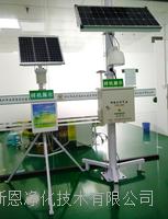 空气环境气体污染程度监测微型空气质量自动监测站