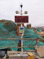 廣東揚塵噪聲監測系統采購深圳揚塵PM2.5監測生產廠商