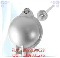 QAE3075.016(4-20mA) QAE3075.016(4-20mA)