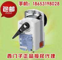 GIB336.1E 西門子風閥執行器