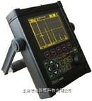數字超聲波探傷儀 HUD20