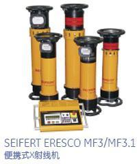 SEIFERT ERESCO MF3/MF3.1便攜式X射線機 -