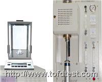 CS-900系列高頻紅外碳硫分析儀 CS-903