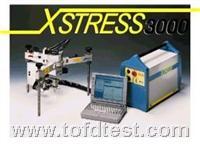 便攜式X射線應力分析儀  XSTRESS3000