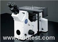 奧林巴斯金相顯微鏡 GX系列顯微鏡