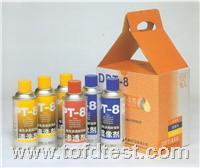 著色滲透探傷劑DPT-8  DPT-8
