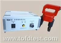多頻磁粉探傷儀 HMF-A