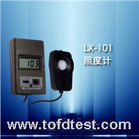 LX-101型白光照度計 LX-101