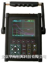 HUD80數字式超聲波探傷儀 HUD80