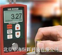 壁厚和聲速測量儀 1075