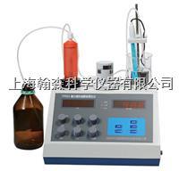 馏分燃料硫醇硫测定仪 馏分燃料硫醇硫测定仪