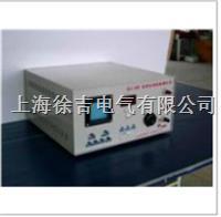 ZJ-5SD匝間沖擊耐壓試驗儀器 ZJ-5SD匝間沖擊耐壓試驗儀器