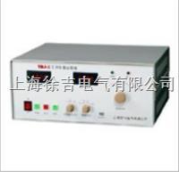 YDJ-3工頻耐壓試驗儀 YDJ-3工頻耐壓試驗儀