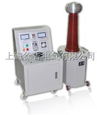 YDJ系列高壓輕型試驗變壓器 YDJ系列高壓輕型試驗變壓器