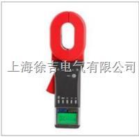ETCR2100C+多功能鉗形接地電阻儀 ETCR2100C+多功能鉗形接地電阻儀