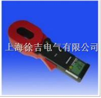 ETCR2000多功能型鉗形接地電阻儀 ETCR2000多功能型鉗形接地電阻儀