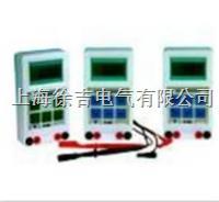 電機故障診斷儀 SMHG-6800系列電機故障診斷儀