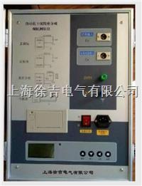 SX-9000自動介質損耗測量儀 SX-9000自動介質損耗測量儀