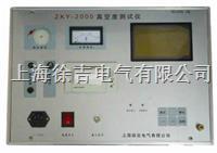 ZKY-2000高壓開關真空度測量儀 ZKY-2000高壓開關真空度測量儀