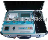SUTE2010智能電導鹽密測試儀 SUTE2010智能電導鹽密測試儀