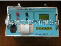 BC2540接地線成組電阻測試儀  BC2540接地線成組電阻測試儀