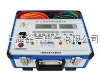 ZZ-1A感性負載直流電阻儀 ZZ-1A感性負載直流電阻儀
