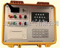 YDB-II變壓器變比測量儀 YDB-II